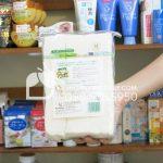 Organic cotton Nhật 200 miếng size M trên tay sau
