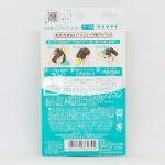 Sáp vuốt tóc nữ Matomage của Nhật Bản hard màu xanh mẫu mới 2018 - thông tin sản phẩm