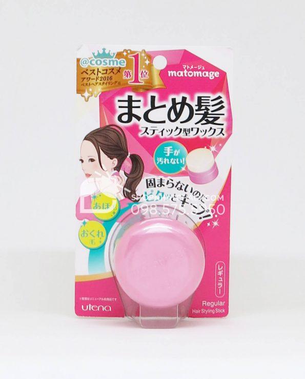 Sáp vuốt tóc nữ Matomage của Nhật Bản soft màu hồng mẫu mới 2018