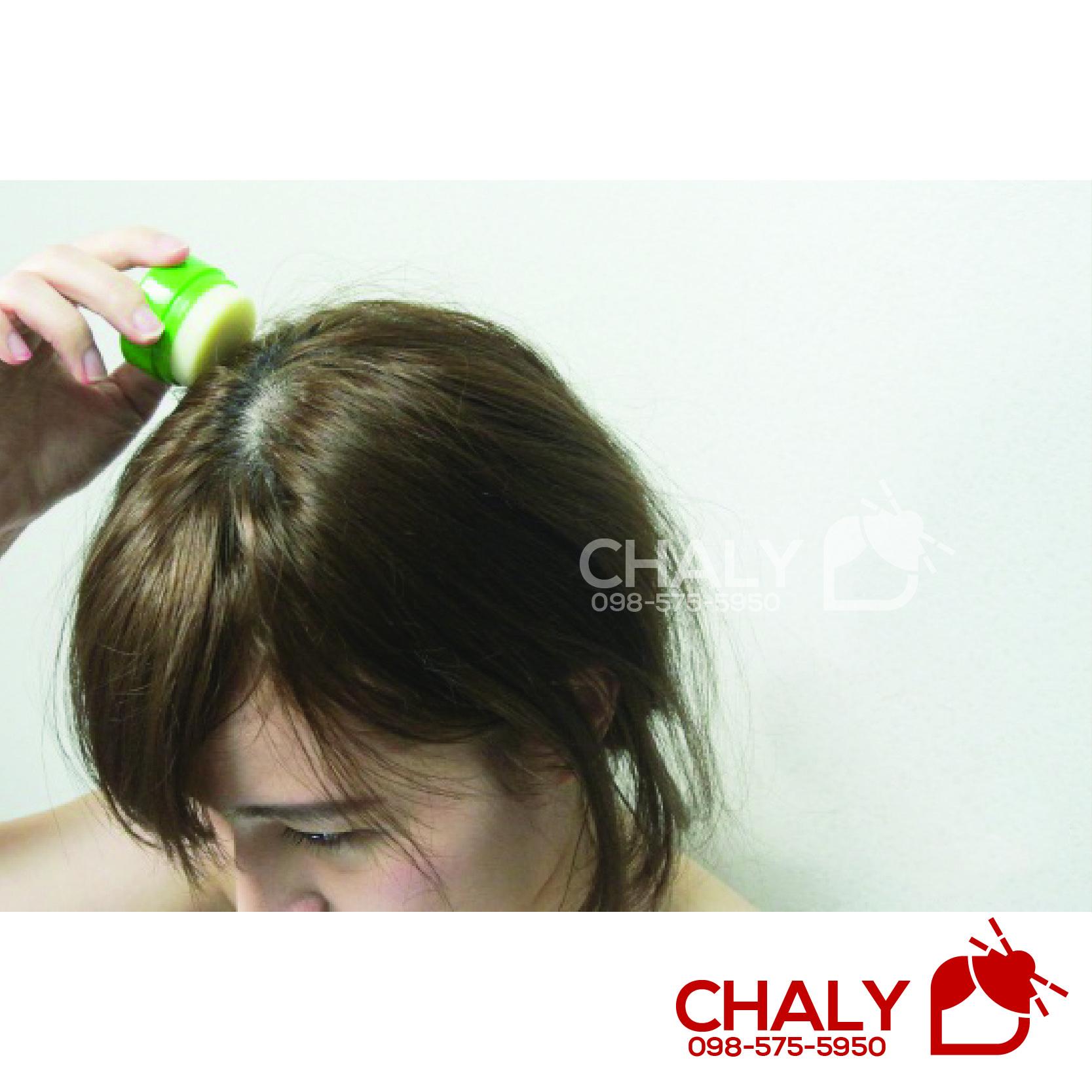 Chỉ cần 3-4 lần chải với sáp tóc Matomage