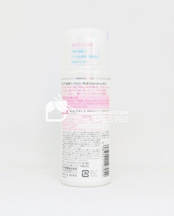 Sữa dưỡng ẩm da mặt Hada Labo Emulsion 140ml - Gokujyun dưỡng ẩm mẫu mới 2018 - thông tin sản phẩm