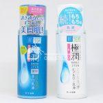 Sữa dưỡng ẩm da mặt Hada Labo Emulsion 140ml mẫu mới 2018