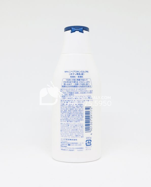 Sữa dưỡng thể Nivea Nhật Bản 200gr Skin Milk cho da dầu sau