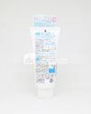 Sữa rửa mặt tạo bọt Hada Labo Nhật Bản dưỡng ẩm Gokujyun Foaming Cleanser tuýp 100gr mẫu mới 2017 - thông tin sản phẩm