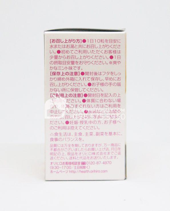 Thuốc nở ngực BBB Orihiro Best Body Beauty tăng kích thước vòng 1 thành phần