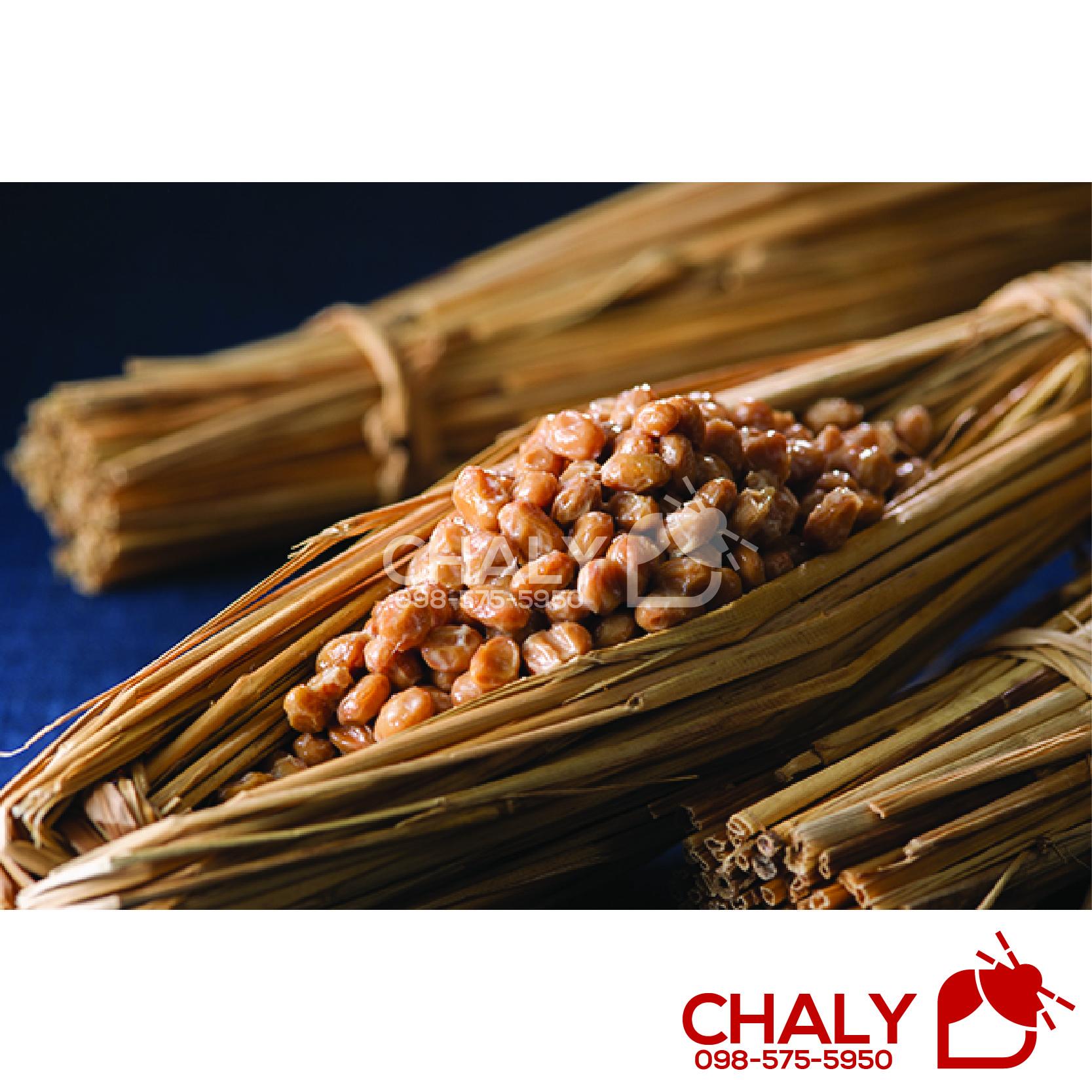 Nattokinase là một enzyme chiết xuất từ món Natto - món đậu nành lên men bổ sức khoẻ nổi tiếng của người Nhật