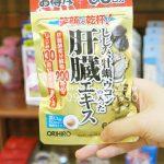 Viên uống giải độc gan Orihiro Nhật 60 ngày trên tay