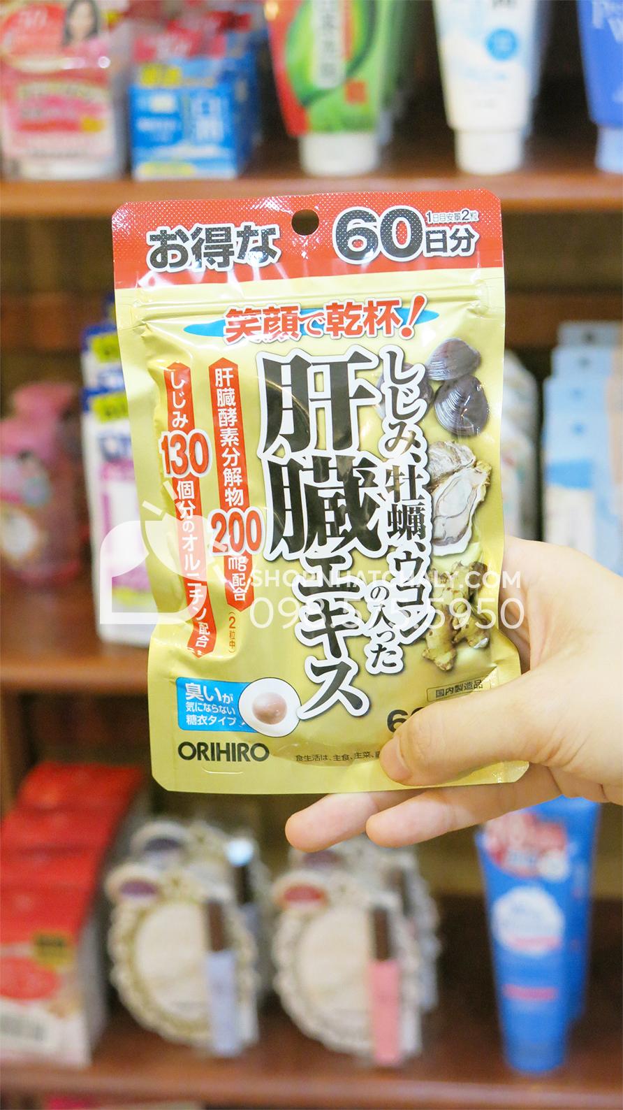 Thuốc bổ gan của Nhật Bản Orihiro 120 viên dạng túi díp và có kích thước nhỏ gọn nên rất tiện lợi để mang đi