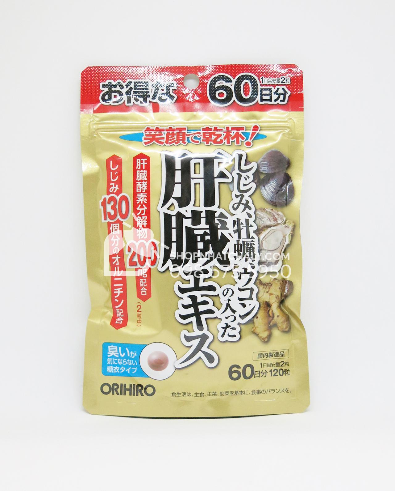 Viên uống giải độc gan Orihiro Nhật 60 ngày