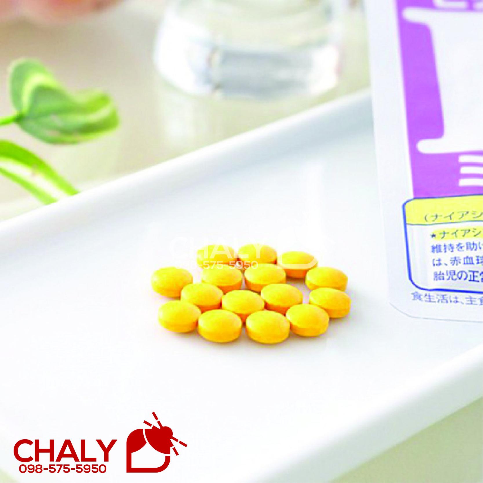 Viên vitamin của Nhật Bản DHC B mix 60 ngày có kích cỡ nhỏ, vừa miệng người châu Á, hiệu quả cao với cơ địa người Á Châu