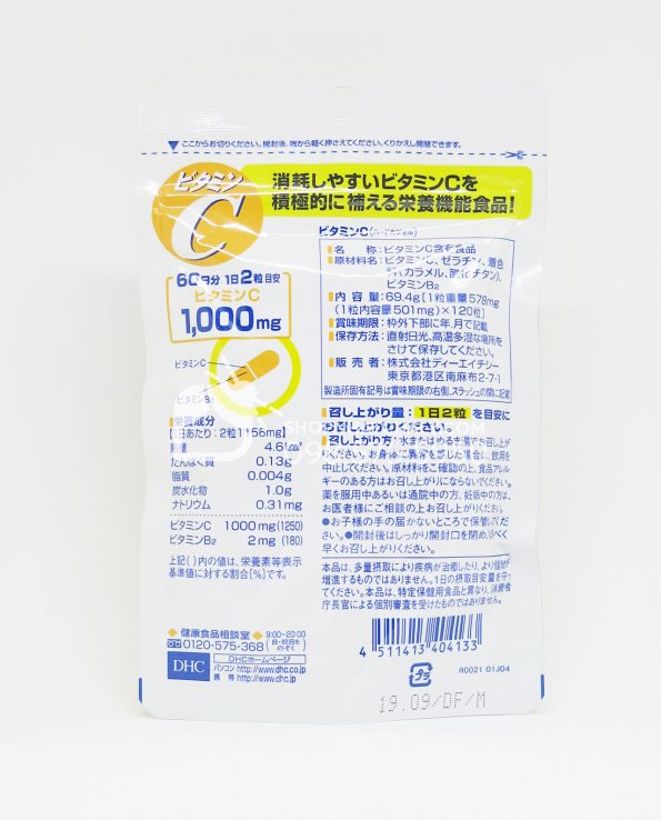 Viên vitamin C DHC Nhật 1000mg 120 viên sau