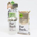 Bộ sản phẩm trị mụn lưng và vết thâm hiệu quả For Back