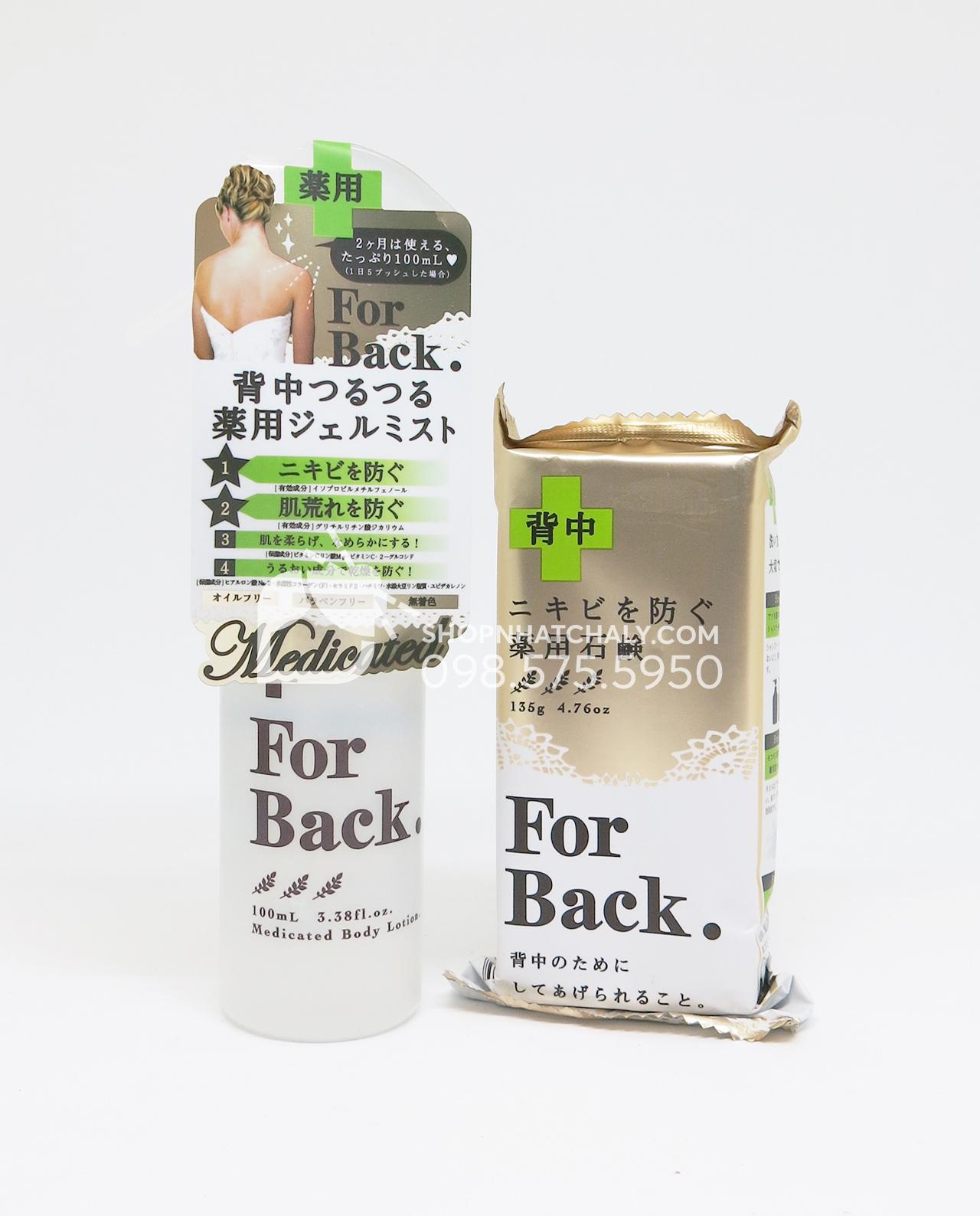 Bộ sản phẩm trị mụn lưng và vết thâm For Back