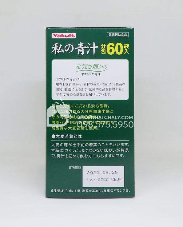 bot-rau-xanh-quoc-san-yakult-1