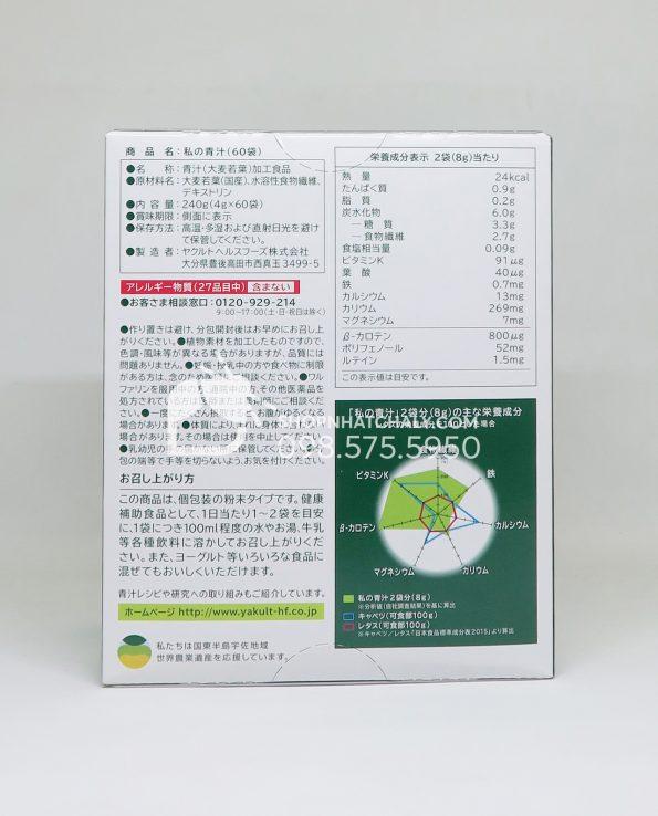 bot-rau-xanh-quoc-san-yakult-2