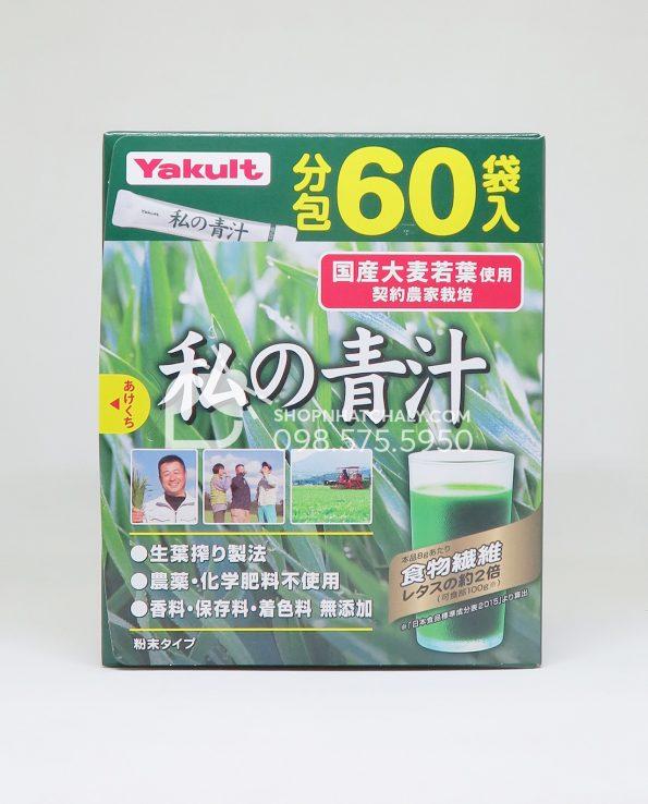 Bột rau xanh Yakult Nhật Bản