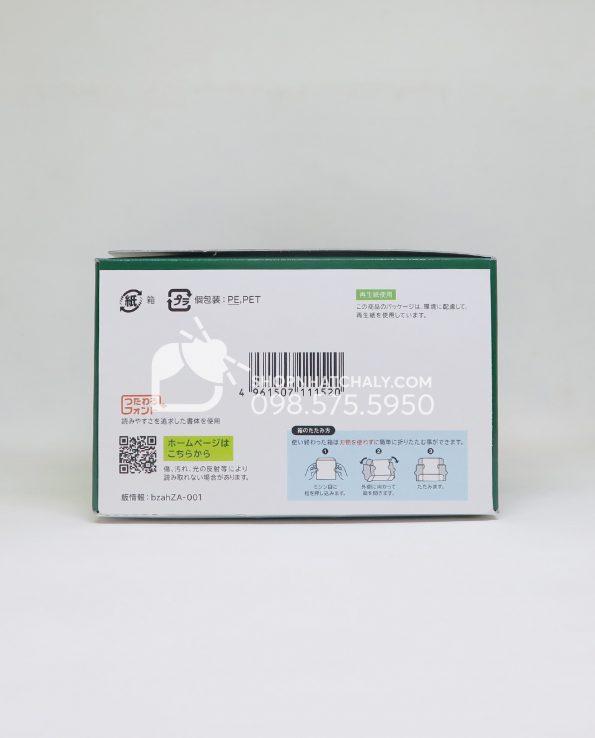 bot-rau-xanh-quoc-san-yakult-barcode