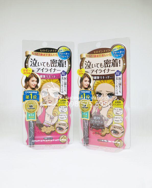 Bút kẻ mắt nước Kiss Me Isehan Heroine Eyeliner Nhật Bản