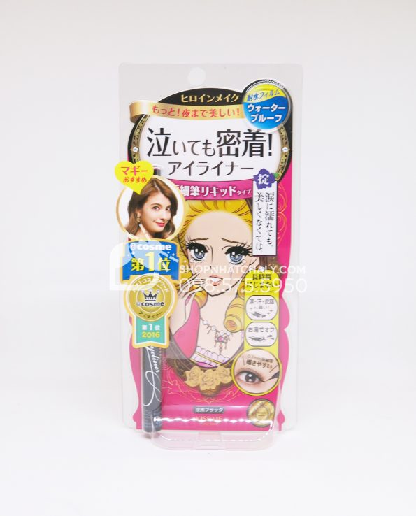 Bút kẻ mắt nước Kiss Me Isehan Heroine Eyeliner Nhật Bản 2017 màu đen