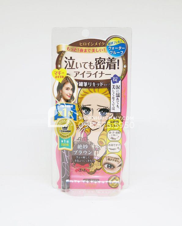 Bút kẻ mắt nước Kiss Me Isehan Heroine Eyeliner Nhật Bản 2017 màu nâu
