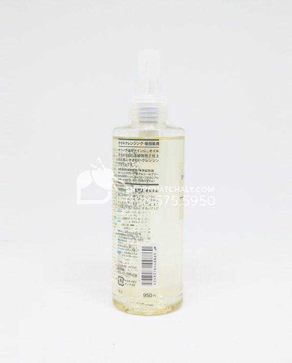 Dầu tẩy trang Muji Cleansing Oil Nhật 200ml barcode