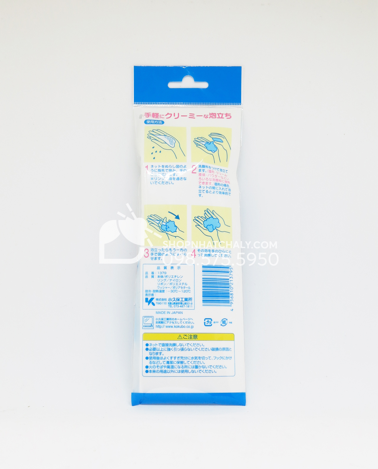 Lưới tạo bọt rửa mặt Whipper Nhật - thông tin sản phẩm