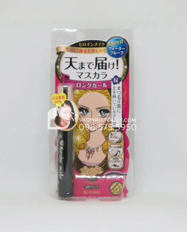 Mascara Heroine Make Kiss Me Super Waterproof Long Curl dài và cong mi