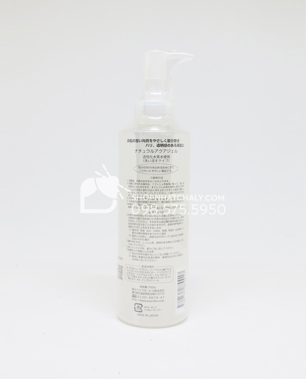 Tẩy da chết Cure Natural Aqua của Nhậtthông tin sản phẩm sau mỗi chai