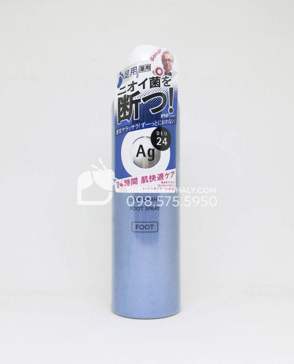 Xịt khử mùi hôi chân Deodorant Foot Spray 24 của Nhật 142g