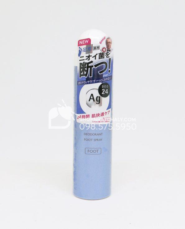 Xịt khử mùi hôi chân Deodorant Foot Spray 24 của Nhật 40g