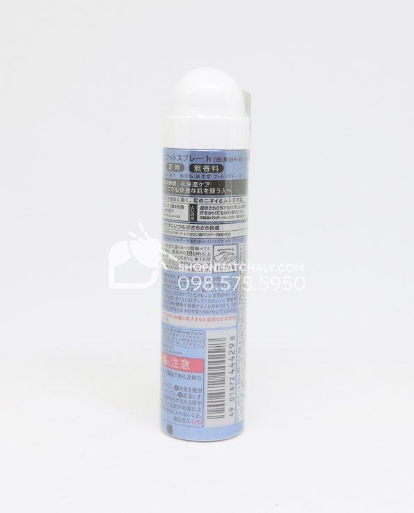 Xịt khử mùi hôi chân Deodorant Foot Spray 24 của Nhật 40g sau
