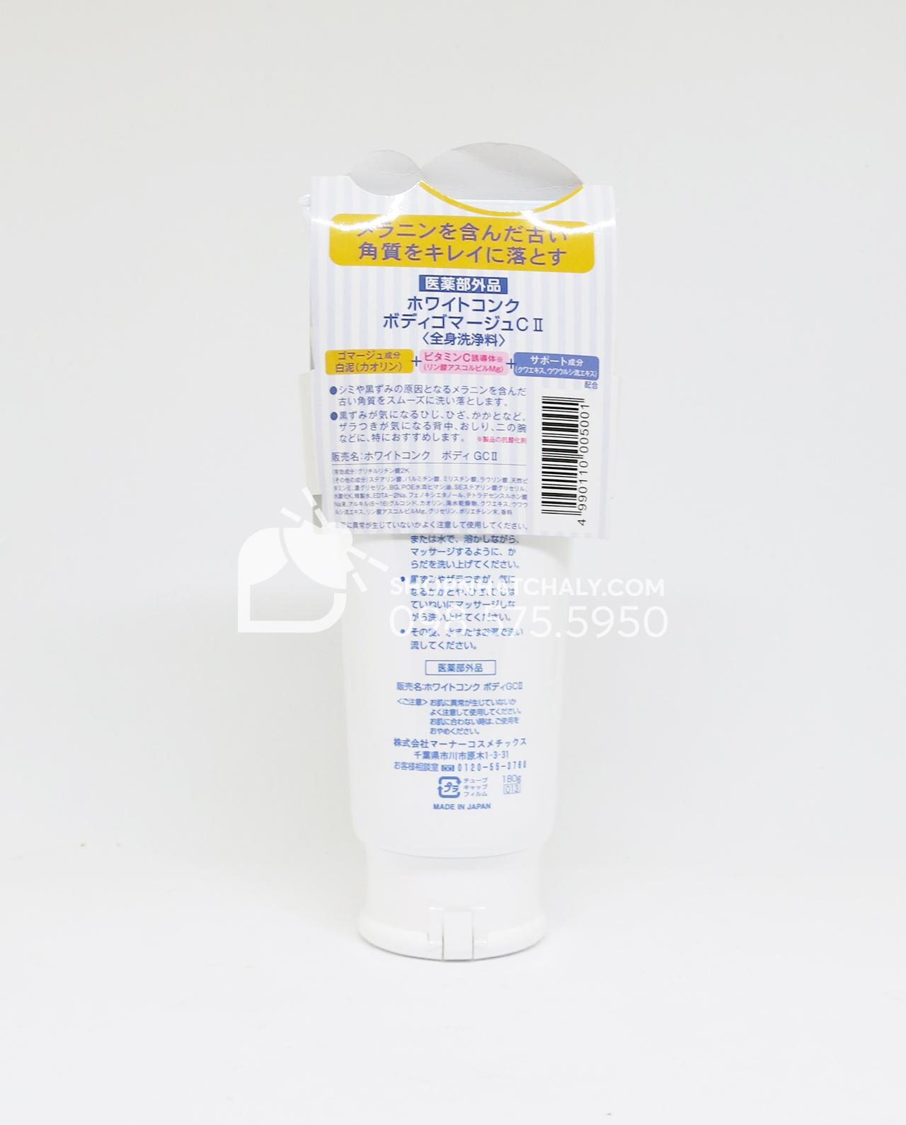 Gel tẩy tế bào chết toàn thân dưỡng trắng White Conc Body Gommage Nhật Bản - thông tin sản phẩm