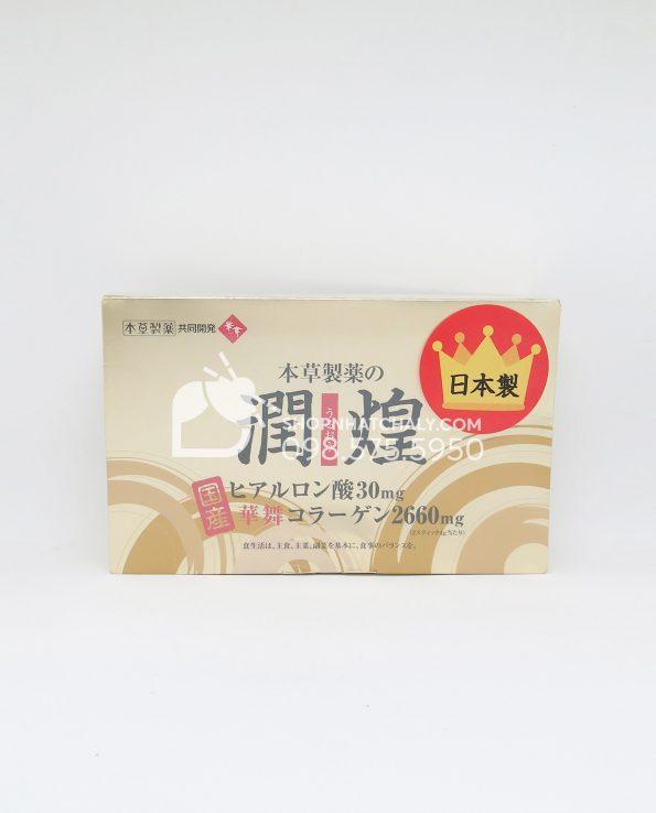 Collagen sụn vi cá mập Gold Premium Hanamai Collagen của Nhật