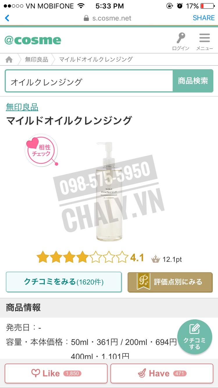 Dầu tẩy trang Muji cho da dầu được chấm 4.1 với hơn 1600 đánh giá trên Cosme uy tín, cho thấy độ ưa chuộng của sản phẩm