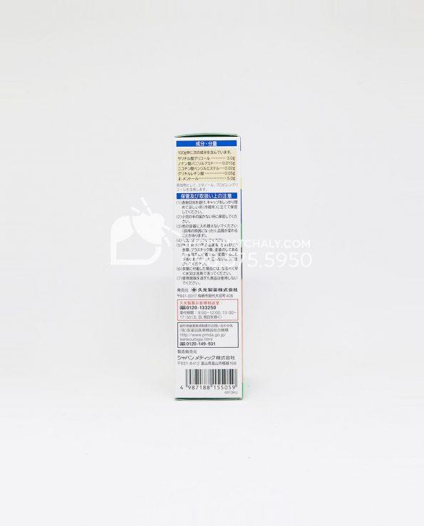 Dầu xoa bóp của Nhật Salonpas Lotion 85ml Barcode