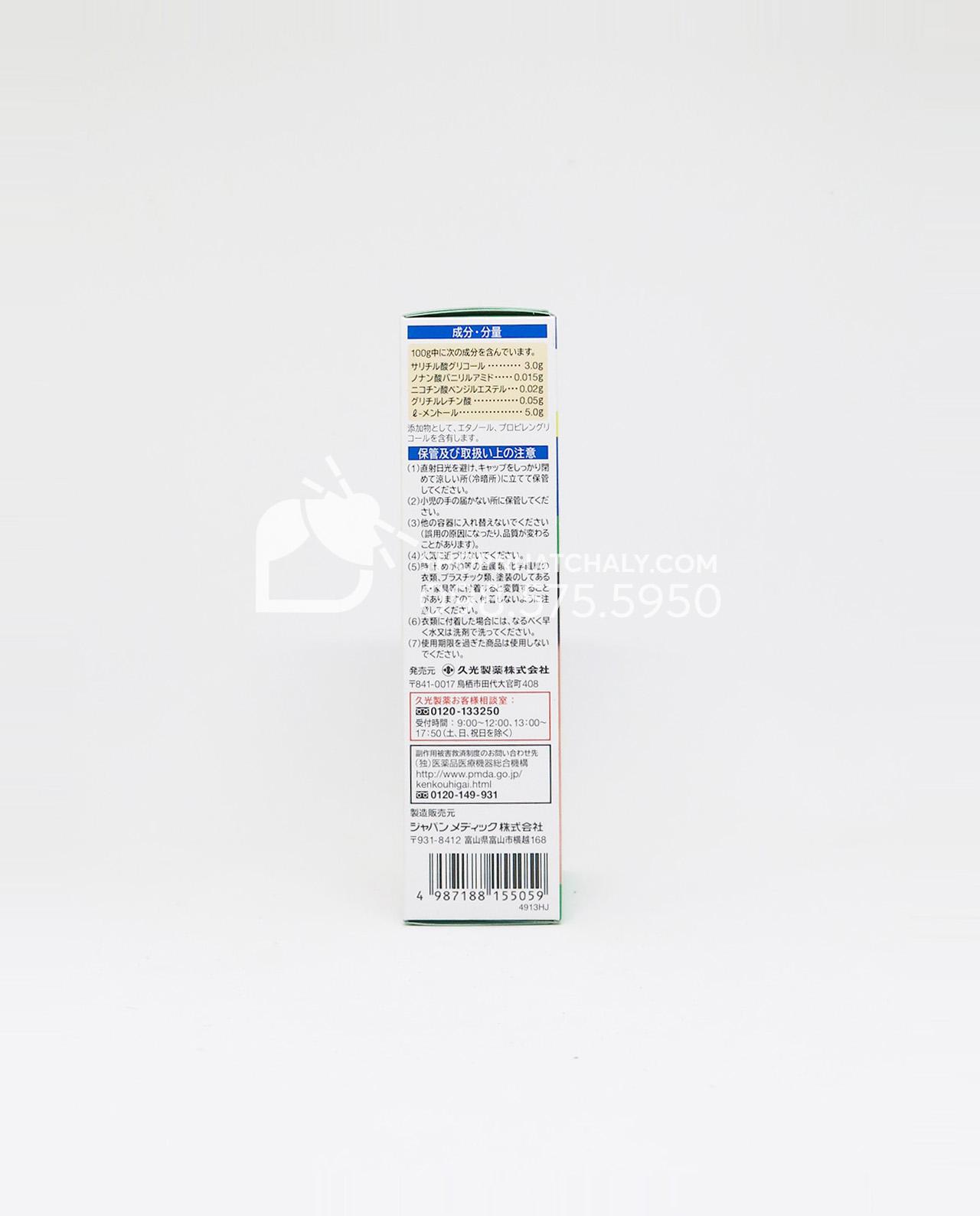 Dầu xoa bóp Nhật Bản Salonpas Lotion 85ml thành phần sản phẩm