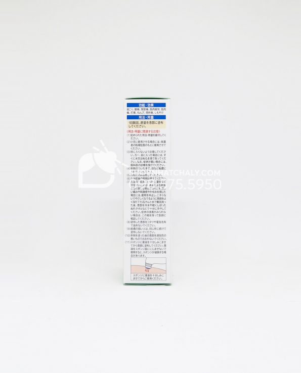 Dầu xoa bóp của Nhật Salonpas Lotion 85ml Trái