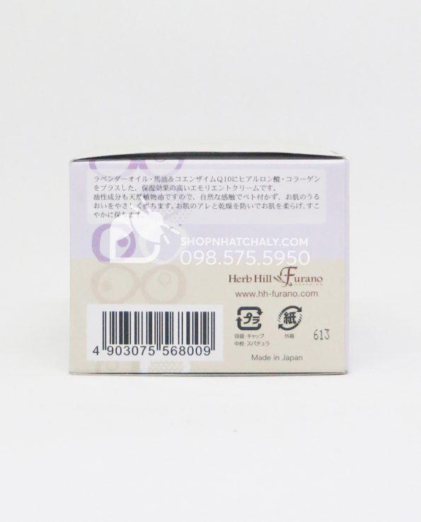 Kem dưỡng da dầu ngựa Lavender Q10 Horse Oil của Nhật Barcode