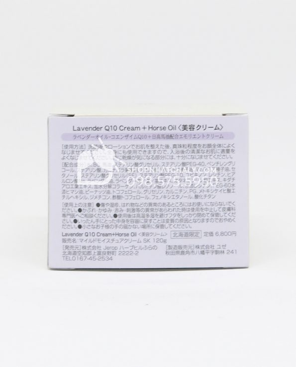 Kem dưỡng da dầu ngựa Lavender Q10 Horse Oil của Nhật Sau