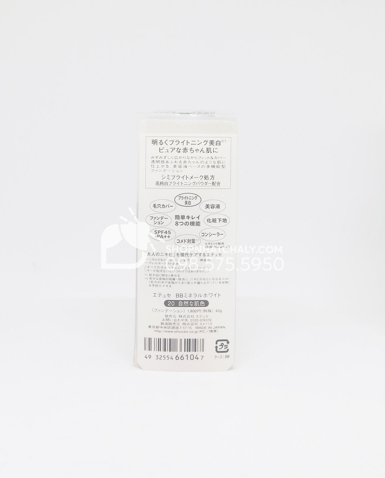 Kem nền BB Cream Ettusais Mineral 40g - thông tin sản phẩm