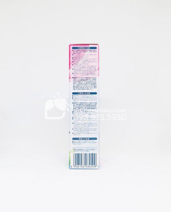 Kem tẩy lông Veet dành cho da nhạy cảm Barcode