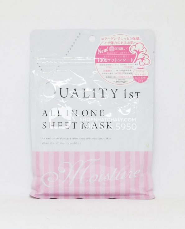 Mặt nạ Quality 1st All in One Sheet Mask hồng mẫu mới 2017