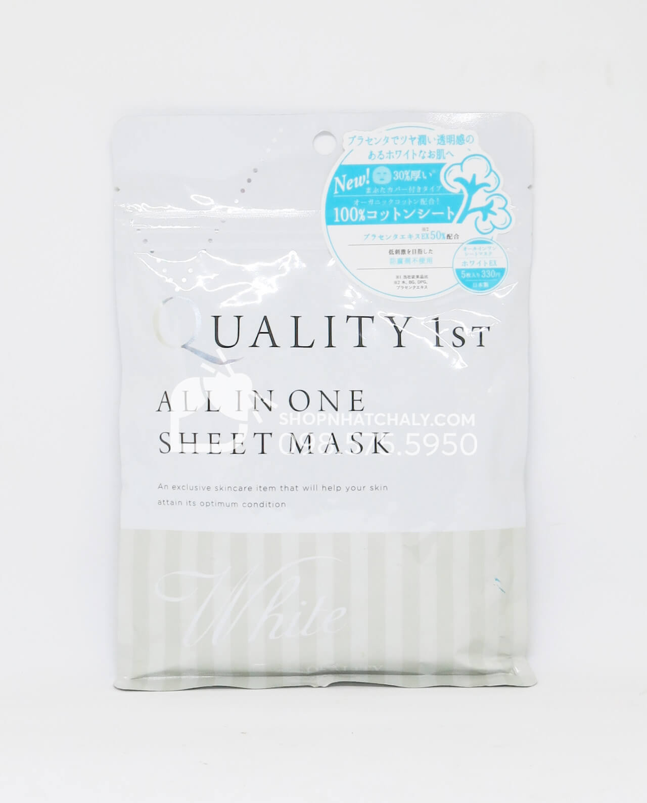 Mặt nạ Quality 1st All in One Sheet Mask trắng mẫu mới 2017