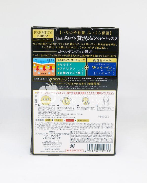 Mặt nạ thạch vàng W Collagen của Utena Nhật Sau