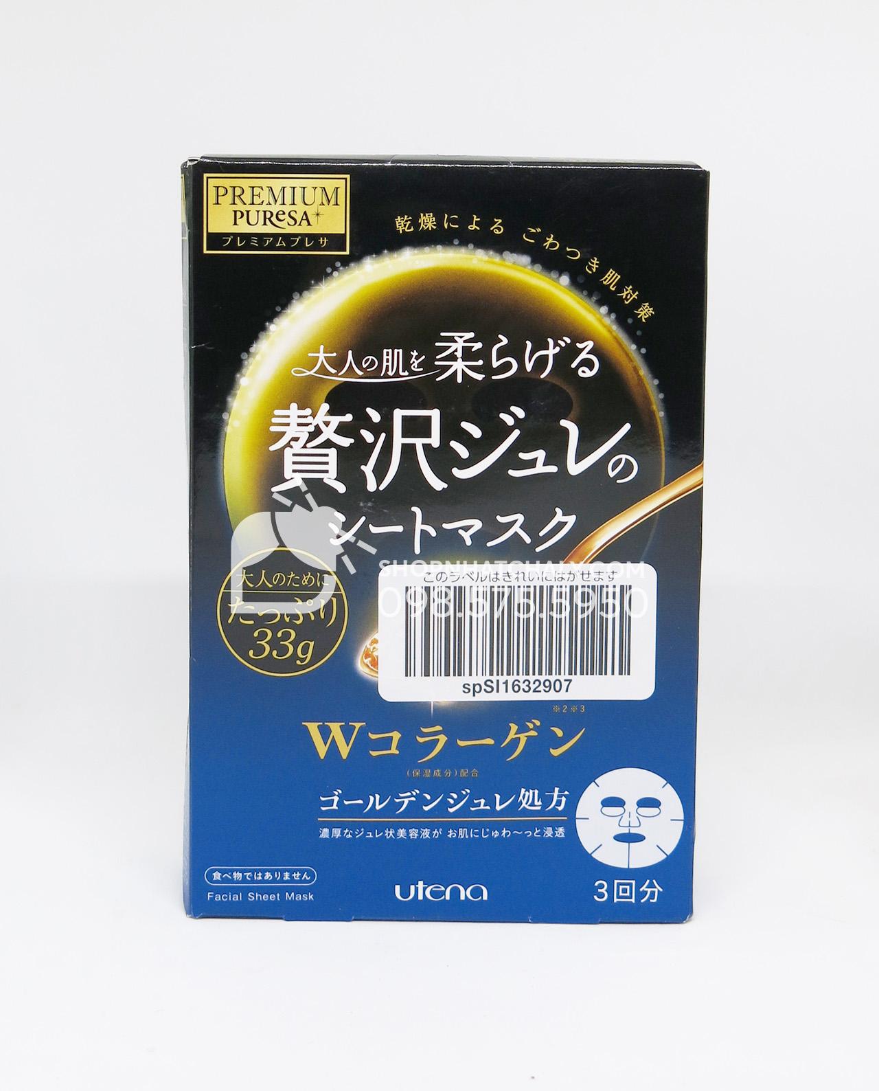 Mặt nạ thạch vàng W Collagen của Utena Nhật