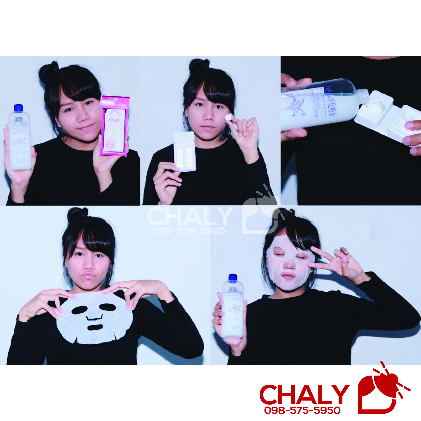 Sử dụng lotion hạt ý dĩ naturie hatomugi skin conditioner cùng miếng mặt nạ nén để đắp lotion mask hàng ngày là cách hiệu quả trị sạm thâm cho da