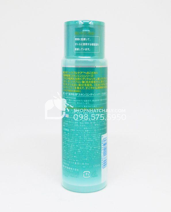 Nước hoa hồng Hada Labo Hatomugi Skin Conditioner Lotion sau