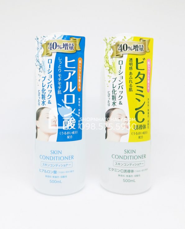 Nước hoa hồng Naris Up Skin Conditioner Lotion Pack 500ml Nhật Bản