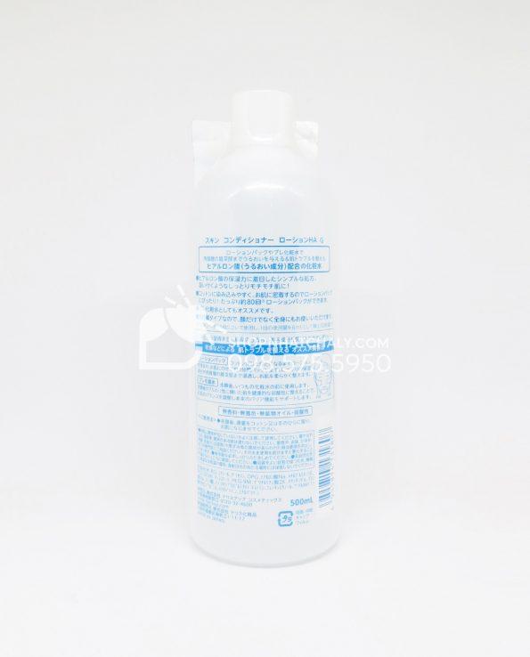 Nước hoa hồng Skin Conditioner Lotion Pack Hyaluronic 500ml sau