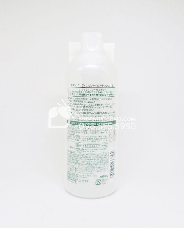 Nước hoa hồng Skin Conditioner Lotion Pack Vitamin C 500ml sau